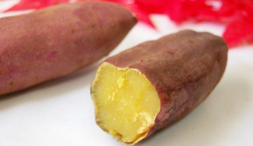 冷やし焼き芋はダイエット効果あり?通販で買えるおすすめも紹介!