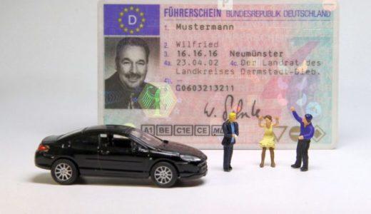 免許証の写真、ピアスは外したほうがいい?服装や表情は?