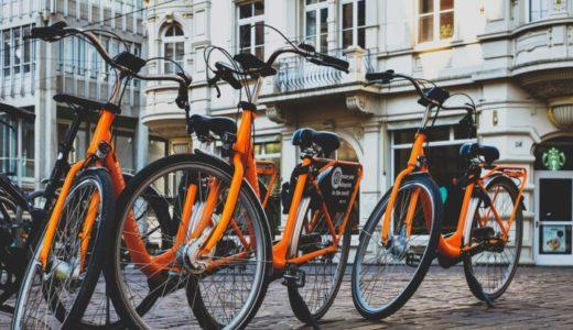 自転車の鍵なくしたらヘアピンで開けることはできる?