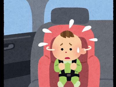 チャイルドシート、冷却シートのおすすめは?暑さ対策グッズも!