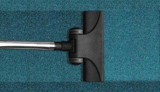 ダイソンでカーペット掃除!前に進まないで止まる場合の対処法は?