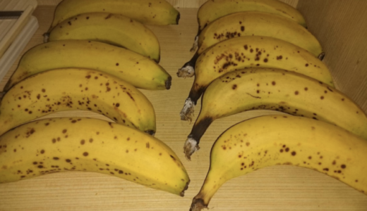 バナナの食べ頃サインを画像付きで解説!食べる時期で効果は変わる?