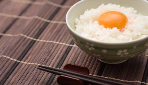 醤油以外にも沢山!卵かけご飯おすすめアレンジ5選