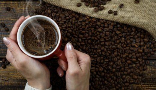 ベトナムコーヒーはまずい?美味しく飲む方法を伝授!