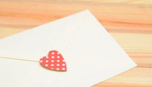 彼氏の誕生日に手紙を書きたい!付き合いたての場合はどう書けばいい?
