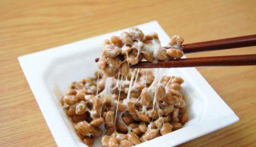 酢納豆は効果なし?「痩せた体験談」や「まずい」の口コミを調査!