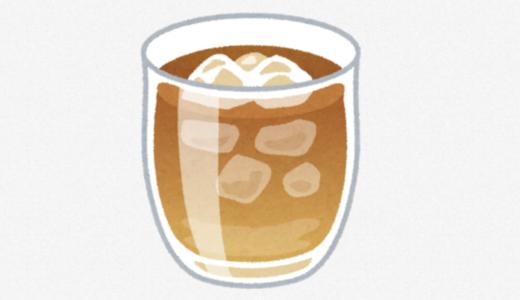 麦茶が甘く感じる3つの原因【病気やストレスの可能性も】