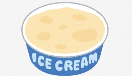 ラクトアイスは太る?痩せる?太らないアイスの選び方!