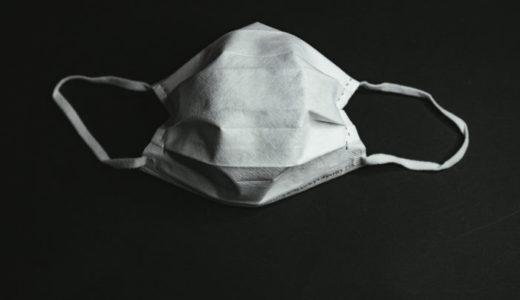 エアリズムマスクが苦しい時の対処法!作り方とおすすめ型紙もご紹介