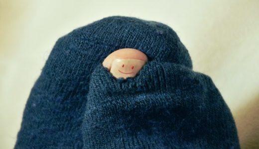 ヒートテック靴下は冷え性に効果ある?口コミ評判を調査!